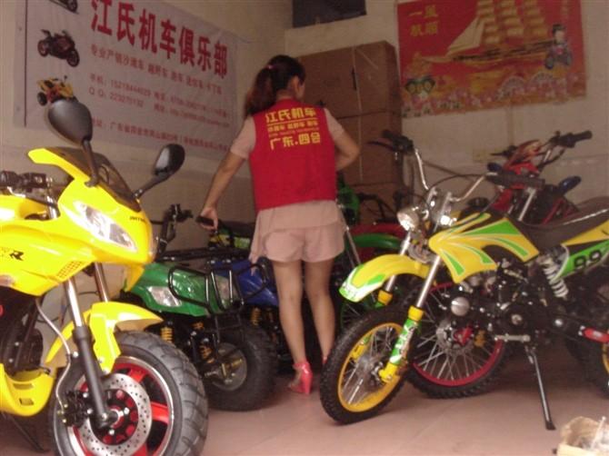 乐山四轮摩托车沙滩车管车车卡丁车越野摩托车跑车厂家直销包运