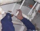 卫浴洁具安装 水电维修安装 开关插座安装