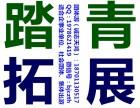 2018平谷一日游 拓展活动方案 到平谷天云山玻璃吊桥一日游