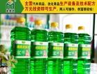 金美途车用尿素生产配方 防冻液生产厂家