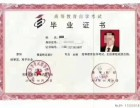 云南大学自考本科学历 环境艺术设计专业招生好毕业