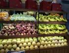 果缤纷水果店全国招商加盟