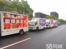 重庆LED宣传车出租,led广告车租赁,广告专家