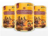 骆驼奶粉的功效与作用专卖 价格多少钱上海