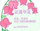 北京安监局的高压本报名费用 多久下来 焊工的报名