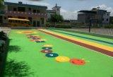 沈阳可靠的幼儿园塑胶跑道施工,锦州幼儿园塑胶跑道