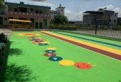辽源幼儿园塑胶跑道_专业的幼儿园塑胶跑道施工奥沈体育设施提供