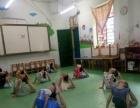 新贝贝幼儿园扩招幼儿教师