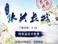 【有品味全国旅游年卡】0加盟费招各县级代理广告扶持
