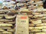无锡全市高价回收橡胶促进剂,型号不限,数量不限