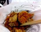 米小米鸡排加盟电话