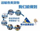 惠州到自贡物流专线 惠州到自贡物流公司 惠州到自贡货运专线
