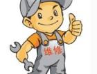 北京惠普打印机售后维修站 惠普打印机维修中心 硒鼓配送