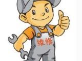 北京惠普打印机维修站 惠普打印机维修中心 硒鼓配送