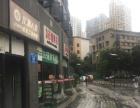 (个人转让)观音桥人民医院对面盈利江湖菜餐馆转让