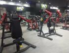 美能达健身房商用跑步机山东健身器材厂家