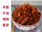 济美酱园   中华老字号  三锦菜八宝菜 腌菜/泡菜/酱菜