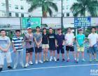 深圳网球培训中心