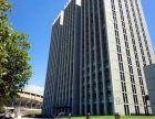 公元大厦 黄龙核心 高区稀缺大户型 低单价 停车方便