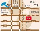 紧邻雄安 300亩大盘民生开发 东城首府东城名筑
