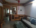蓝天小区 1200元 2室2厅1卫 普通装修家电全齐,大蓝天小区