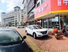 中满地产推介:雅居乐背后十六区40米大路门店地皮
