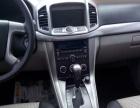 雪佛兰科帕奇2012款 2.4 自动 5座舒适导航版 私家车 可
