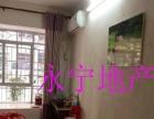 金城江清秀小区 3室2厅2卫 117㎡
