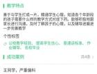 新吴滨湖区语文英语学校在职老师一对一上门辅导