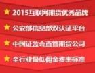 湘潭期货开户推荐,湘潭期货公司手续费就这么低