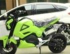 震洲车业:二手电动车全城轰动价格全部到底欢迎您的光临