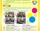 新华英语培训暑期班招生中