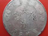 银元回收 高价收购 信誉保证