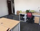 即租即用小型办公室 精装修 配齐办公设备