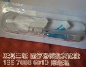 深圳Y型留置针销售公司 正规三证Y型留置针配送批发