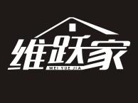 贵阳新房保洁收费价格表