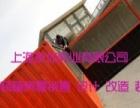 上海租赁夹芯板活动板房