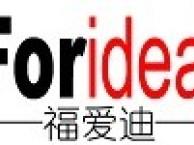 百年福爱迪(北京)翻译有限公司提供专业韩语翻译