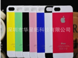 工厂直批 进口两拼 iPhone4 4s手机壳 正品外壳苹果5保