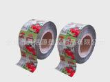 【精品呈现】供应复合包装卷膜 自动铝箔卷膜