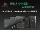 优质的变频器 如何买专业的永磁电机专用变频器