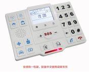 金鸽T-2老人一键呼叫器,老人智能报警呼叫器,厂家直销
