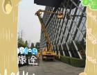 北京平谷区出租升降车公司电话