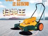 980手推式无动力扫地机仓库车间环卫垃圾粉尘清扫车工业扫地机