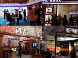 上海博华国际展览有限公司您身边的进口食品展及进口食品展在