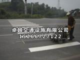 【厂家直销】滨州品质好的道路划线,济南道路热熔划线公司