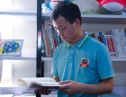 长沙学习人工智能培训-长沙新华电脑学院