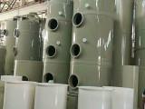 工厂酸碱废气吸收装置-喷淋塔,喷淋装置(有效去除酸碱有害气体