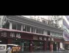 华强北 旺铺招租 290平米 10米宽门面