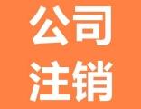 宁波一手办理境外投资备案—专业办理